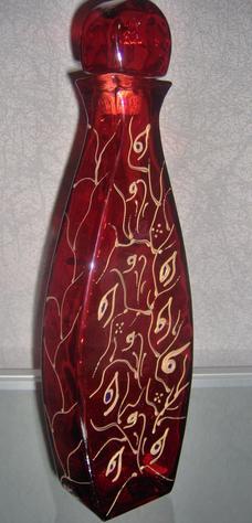 Red carafe