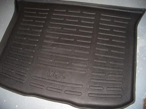 Rear cargo mat