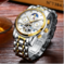 GOLDEN EMPEROR - Premium High Quality Stainless Steel Watch | Ge