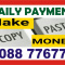 Earn Daily Rs. 300/- from Home Copy paste Job | 8088776777 |1202