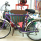 SUPEREB CONDITION KHS MONTANA WEST BICYCLE